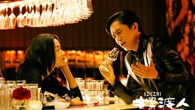 《摆渡人》爱情版主题曲MV《让我留在你身边》  陈奕迅献唱用爱取暖