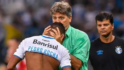 2021年7月25日 巴西甲 米内罗竞技vs巴伊亚 比赛视