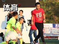 12月22日体坛十大瞬间:冯潇霆举办公益赛 圆新疆儿童足球梦