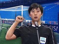 【第19期】裁判对足球是真爱 科技无法取代人