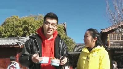 玉龙雪山春节之行
