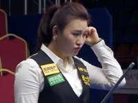 女子决赛 付小芳vs于金鹏 上半场