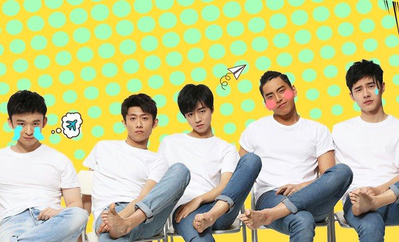 《高能少年团》五位少年人设分析