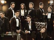 直击36届香港电影金像奖 媒体静候明星走红毯
