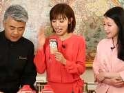 《暖暖的味道》20170517:母亲节补养大餐 糖醋脆皮糯米藕