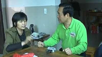妻子被打怀疑丈夫有外遇