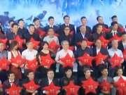 """《娱乐乐翻天》20170725:""""建军大业""""首映式众星汇 网红进军演艺圈遭质疑"""