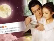 """赵丽颖发""""星月""""图表白林更新 难道又有新剧要上了?"""