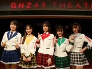 GNZ48秋季特别公演圆满落幕 特别版制服惊艳亮相