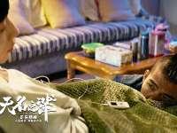 《无名之辈》陈建斌任素汐章宇爆笑开启荒诞之旅,1月4日全网首播