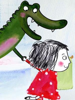 丽塔和神奇小鳄鱼