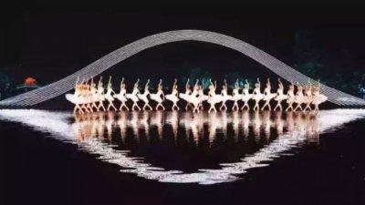 G20峰会开幕式+绝美文艺表演(9月4日)