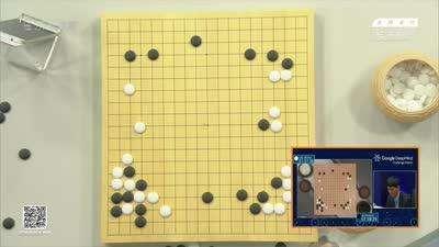人机大战 李世石 vs AlphaGo 第二盘 全场录播