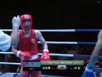 录播:中體杯中山站 56KG级 梁家豪VS舒彪