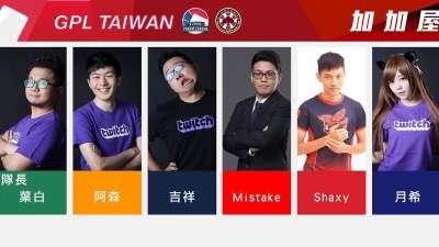 台湾电竞女主播参赛GPL中国站,德州已风靡电竞圈
