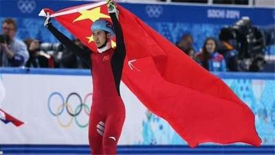 亚冬会开幕式即将举行 短道武大靖担任中国旗手