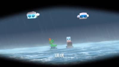 《奇积乐园》第46集 风暴之日