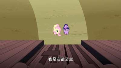 小马宝莉第五季 原声版23