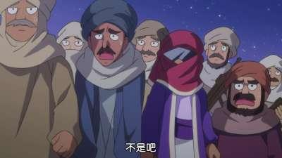 怪盗Joker第二季03