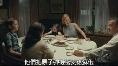 《间谍之桥》片段:举棋不定
