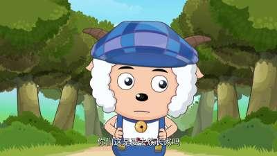 喜羊羊与灰太狼竞技大联盟23