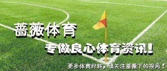 卡卡西击败梅、罗获荣获金足奖 李明代表中国首次获得传奇奖美姿堂左旋肉碱