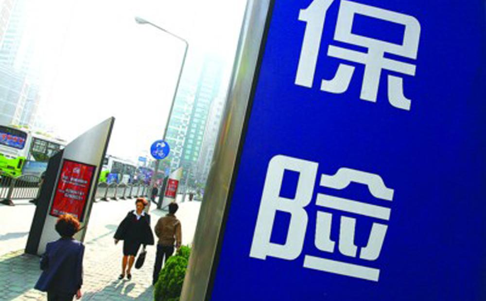 保险股更受香港股民青睐