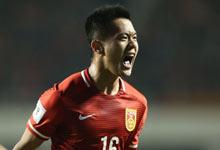 【集锦】中国2-0力克卡塔尔