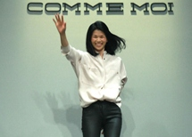 对话Comme Moi吕燕