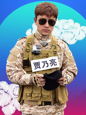 钱柜娱乐咖之<u>贾乃亮</u>