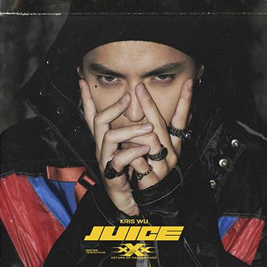 吴亦凡最新英文单曲《Juice》满屏酷炫狂拽