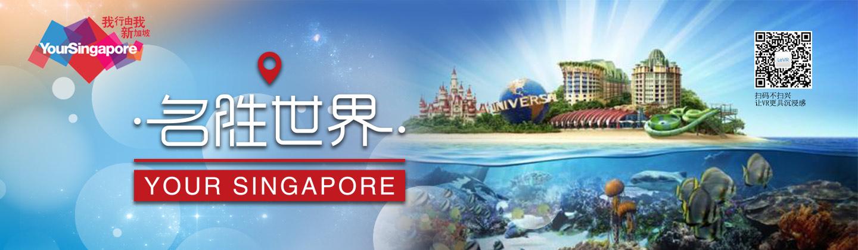 360°VR新加坡07