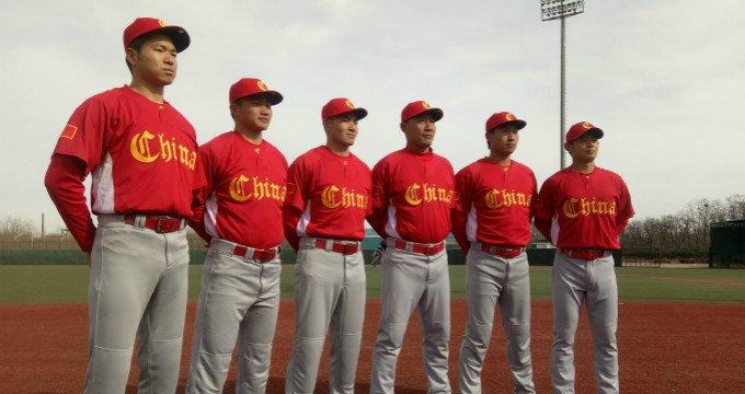 乐视体育探营国家棒球队-WBC为中国棒球加油