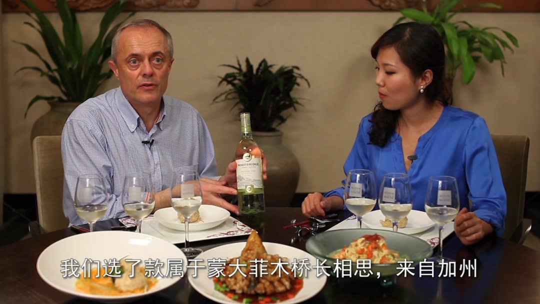 淮扬菜与葡萄酒