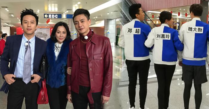 刘嘉玲录制《奔跑吧》 与跑男家族合影紧贴邓超
