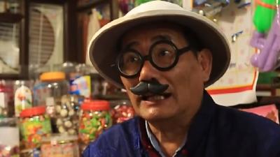 跟着美食游台湾 活菜单老板的咖啡店