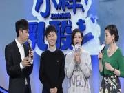 """《模王小咖秀》20160121:""""胡彦斌""""忘情飚摇滚 林永健重新演绎《装修》"""