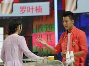 《中国成语大会》20160129:六进四神猜频现 郦波曝孟非也需去屑