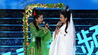 刘小光 董明珠二人转版《白蛇传》