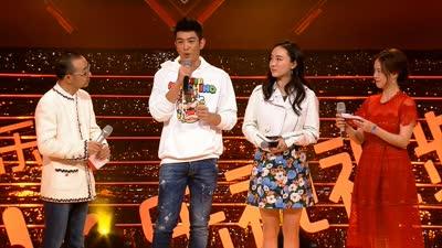 王蓉唱神曲《高跟鞋先生》 杜江霍思燕站台