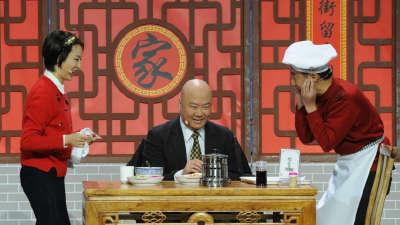 郭冬临 黄杨 范雷《家的味道》
