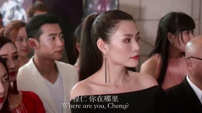 《女神时代》曝终极预告 高利虹魏巍为爱所困