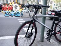 乐视自行车惊现西班牙 孔女神给爱车唱赞歌