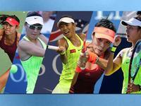 《赛末点》第20期脑洞大开-中国球员美网迎新突破 小花新时代大幕开启