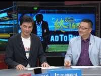【预测】国足下任主帅大猜想 李毅:曼萨诺风格很适合