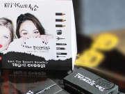【乐美播报】好莱坞明星御用专业眉部彩妆品牌眉宇丝芙兰独家上市