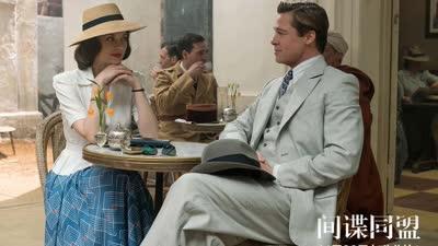 《间谍同盟》改档11.30 地跨三国拍摄还原乱世爱情
