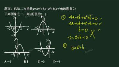 电路 电路图 电子 原理图 400_225