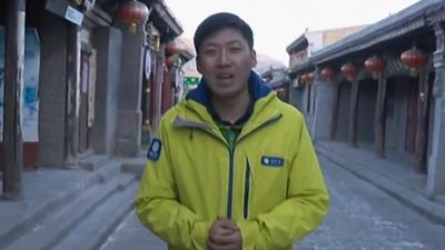 探访高原上的小北京
