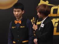 华北球王刘洋赛后腼腆 坦言决赛的自己很紧张